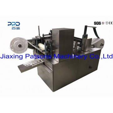 Automatic cosmetic cotton pad making machine